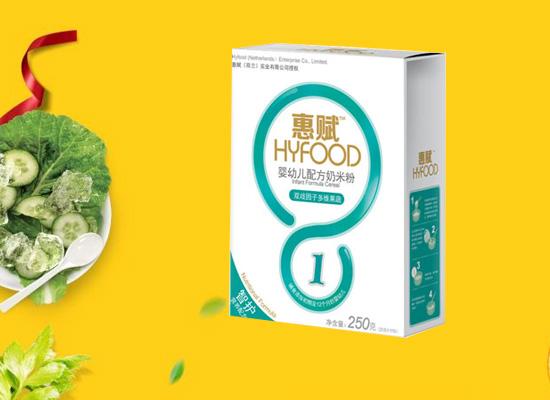 惠赋用美味食物合理价格给婴幼儿提供优良产品!