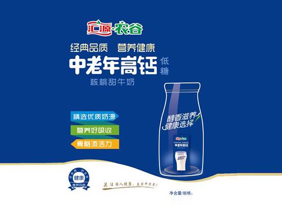 不断扩大公司规模 打造消费者满意的高品质产品