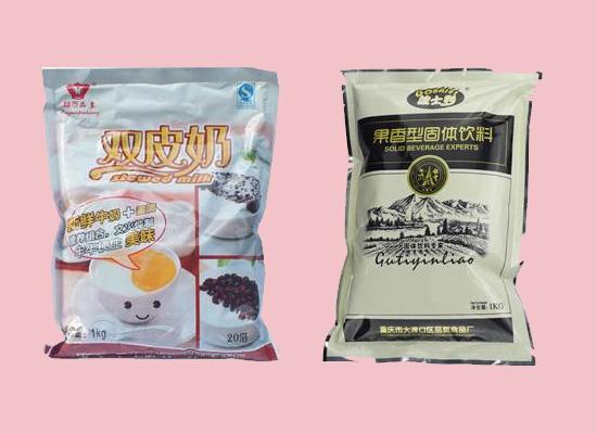 米雪食品将优质奶茶和茶饮带给大家,期待你的加入!