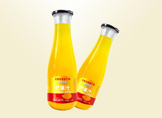 王老吉芒果汁高颜值高利润大品牌!经销商不容错过!