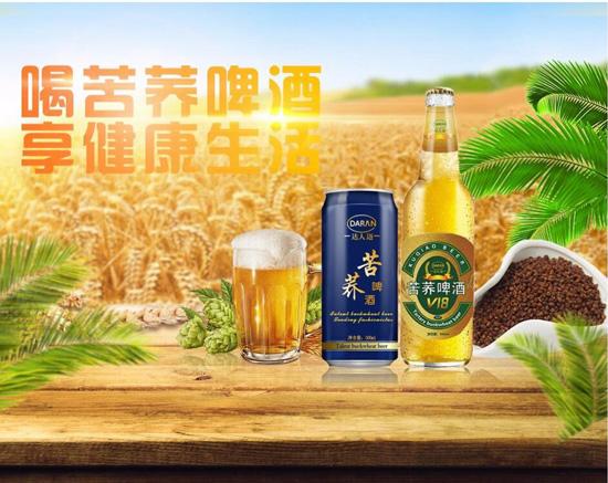 """祝贺荣礼酒业""""达人迈""""苦荞啤酒入选中国优选品牌"""