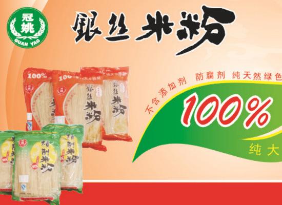 创新米粉干燥技术 保证产品质量安全