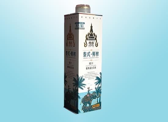 苏州遵饮以品质谋取发展,打造优质果汁饮品