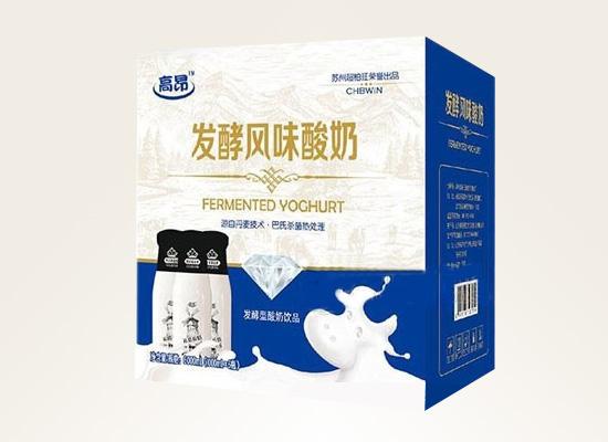 高昂发酵酸奶品质与口感同在,喝出营养喝出健康