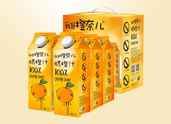铂盈天德布局果汁饮料市场,瞄准百亿行业优势