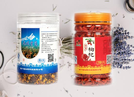 中药与饮食相结合,花草茶和养生保健茶你更喜欢哪个?