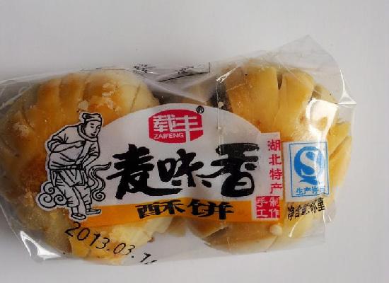 """""""顺麦""""牌系列食品继承了湖北传统特色 在全国各大卖场销售均名列前茅"""