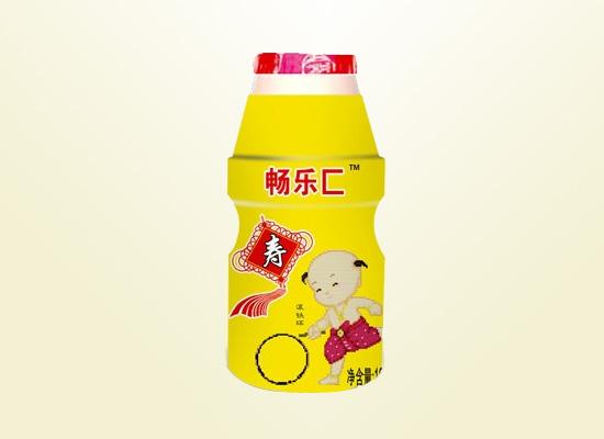 畅乐C乳酸菌饮品给健康添活力,让你的肠胃扭起来
