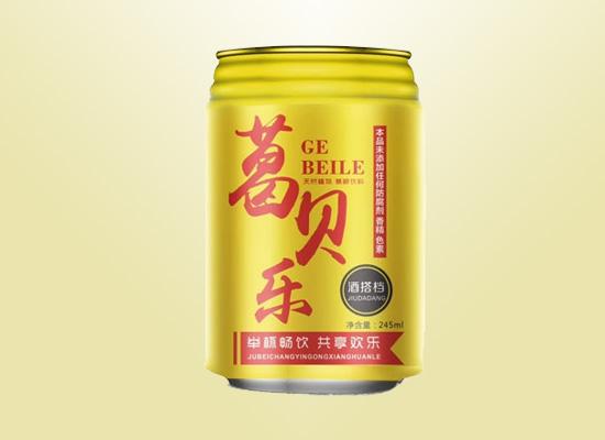 江湾之恋与你共享浪漫,共饮健康植物酒