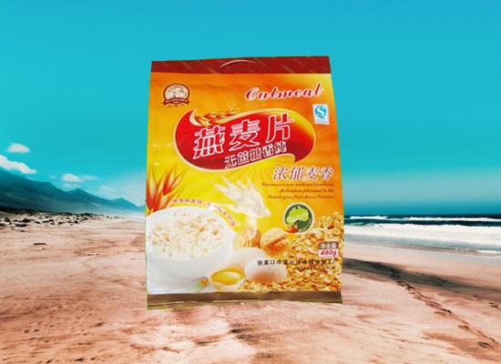塞外燕麦片采用优质麦粒精制而成,口味独特营养全面!