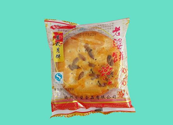 赣州宏望食品着力打造具有客家风味的原生态产品!