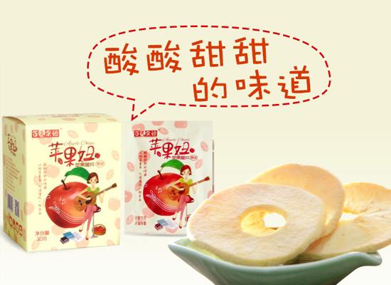 苹果具有神奇的作用,苹果脆片让你的嘴巴停不下来