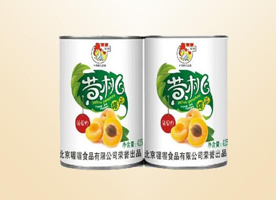 喔喔黄桃罐头:锁住水果的新鲜和健康,带你走进美食的世界