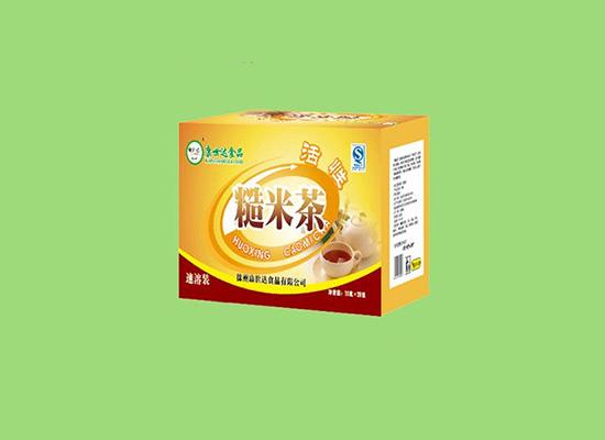 康唯尔食品用品质成就美味,速溶糙米茶方便你的生活!