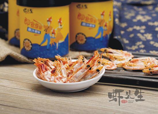 虾先生分享更多海的味道,即食原虾口感更好!