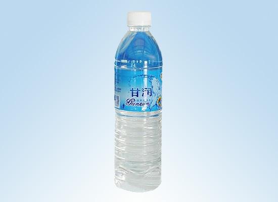 甘润纯净水天然纯净水:口口品甘润,滴滴润心田!