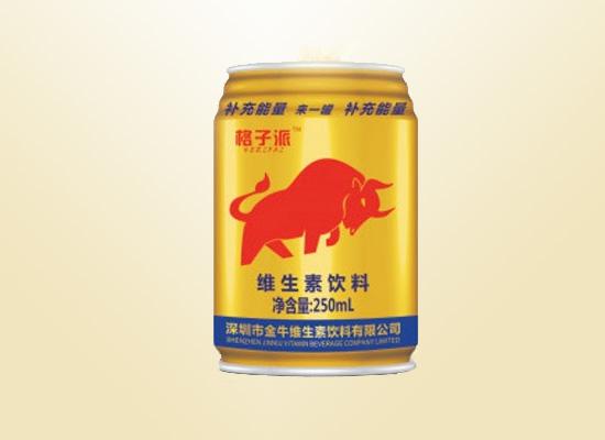 金牛维生素饮料:创新打造品质,唤醒你体内潜藏的能量