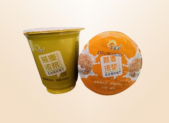 晨之味燕麦浓浆:让你的早餐更营养,暖暖的很贴心