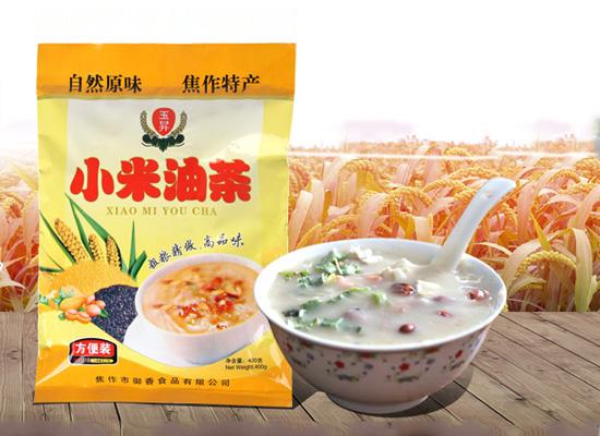 御香食品用小米油茶粉来征服你的味蕾,咸香可口老少皆宜!