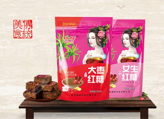 传统手艺制作红糖,每天喝一点让你身体既舒服又暖暖!