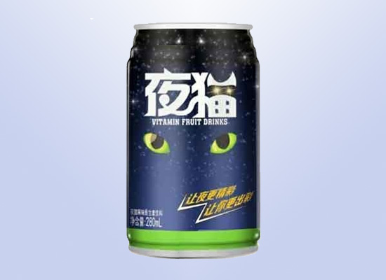 用品质促进产品发展,夜猫维生素饮料用口碑征服市场