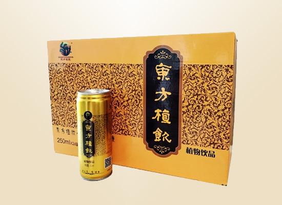 东方植饮植物饮料:天然营养好产品,秋季养生必备