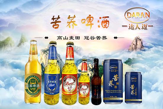 喝达人迈苦荞啤酒,畅享健康生活