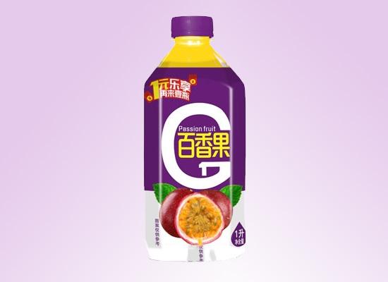 报喜椰食品:以品质谋发展,用创新打造畅销单品