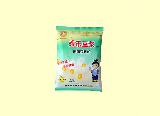 好土地成就好豆浆粉,全通豆浆给你健康营养的美味!