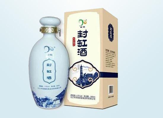 田缘封缸陈酿酒极富年代感,传承千年酒文化