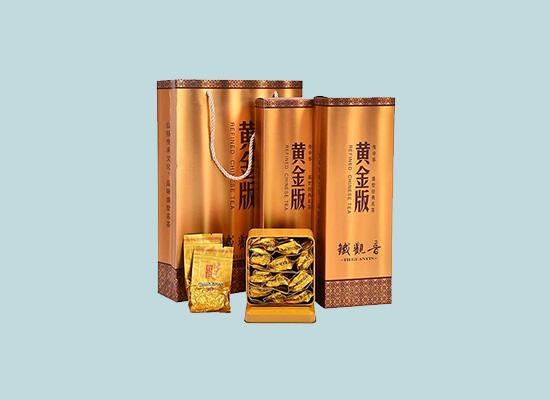黄金版铁观音茶叶,给你物有所值的视觉体验!