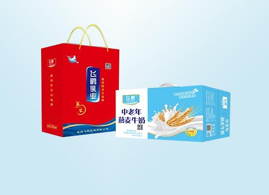 青岛飞鹳食品:打造全新牛奶饮品,让你拥有营养早餐