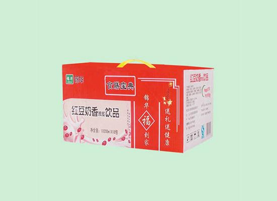 衡水锦华食品公司积极开拓创新,力争做大企业