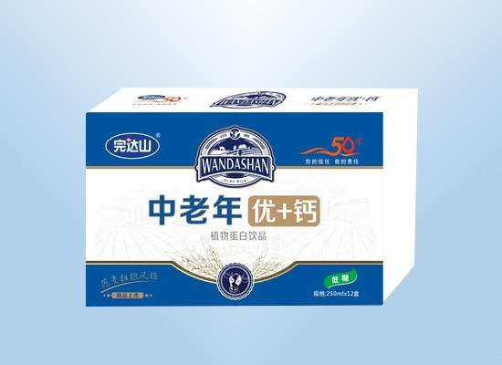 完达山蛋白饮品:优质蛋白饮料,让你拥有营养早餐时光
