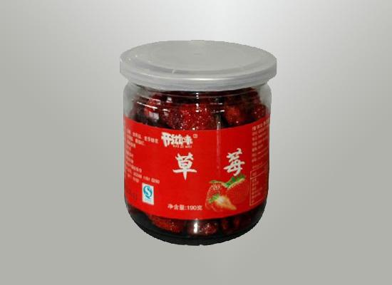 开滋味草莓蜜饯开启你的味蕾之旅,营养又美味