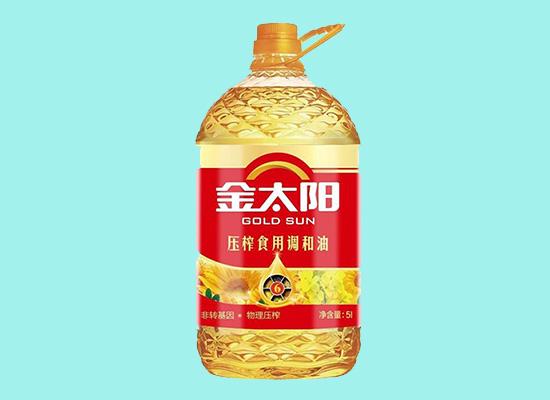 湖南怀化盛源油脂有限公司:精打细作保品质,全心全意为人民!