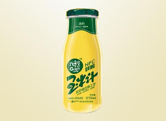 几粒NFC鲜榨玉米汁新鲜看得见,天然见证品牌力量