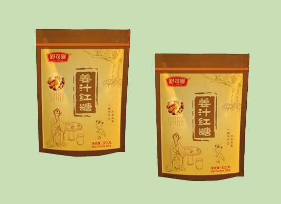 福正东海姜汁红糖用健康的饮品来调节你的身体!