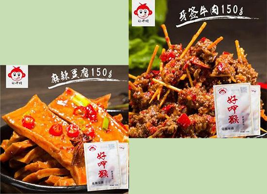 好呷猴食品用24种天然香料制作的肉制品,色香味俱全引人品尝