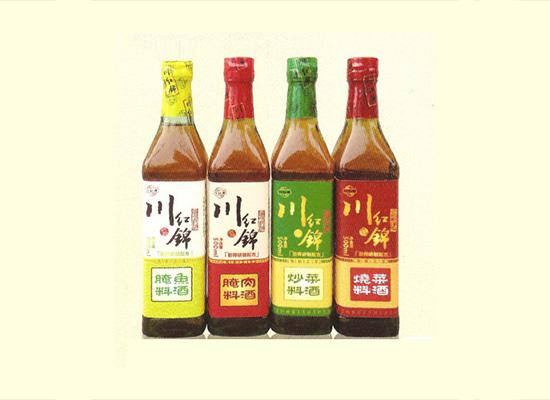 川红锦食品为消费者负责 打造优质调味食品