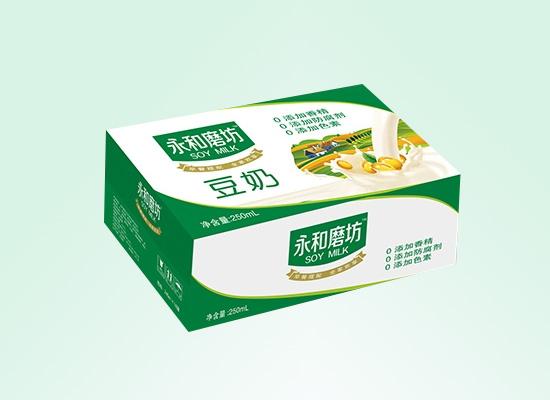 永和磨坊食品用创新打造健康豆奶饮品,布局百亿早餐饮品市场