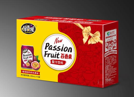 用优质百香果 做营养健康产品