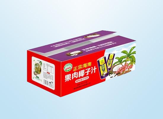 山水情果肉椰子汁打造健康饮料,提升品牌认知度