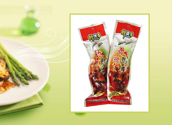 鲜满多用传统的卤制方法,征服了大众消费者味蕾!