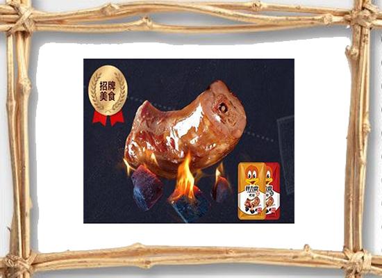 林九鼎香辣肉制品,享受美味的同时让你辣过瘾!