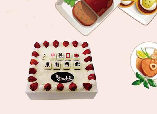 博尼用真材实料让消费者吃到健康的风味蛋糕!