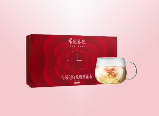 华玫生物科技:以茶会友,以优雅铸造新鲜花茶