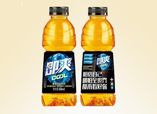 美利多饮品专业打造功能饮料,让你的能量尽情绽放