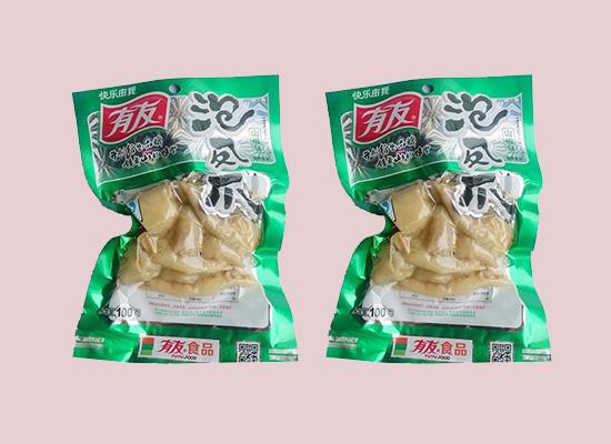 有友泡椒凤爪让鸡爪的美味留在你心中,山椒味更过瘾!