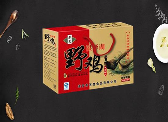 苏楚洪泽湖野鸡以独特的风味,吸引消费者的味蕾!